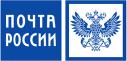 Доставляем Почтой России и EMS